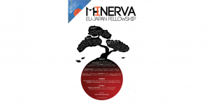 MINERVA Fellowship Programme on EU-Japan Economic and Industrial Issues 2018-2019, Japan