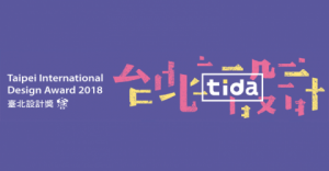 Taipei International Design Award 2018
