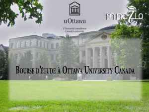 Scholarships at the University of Ottawa different levels 2020-2021